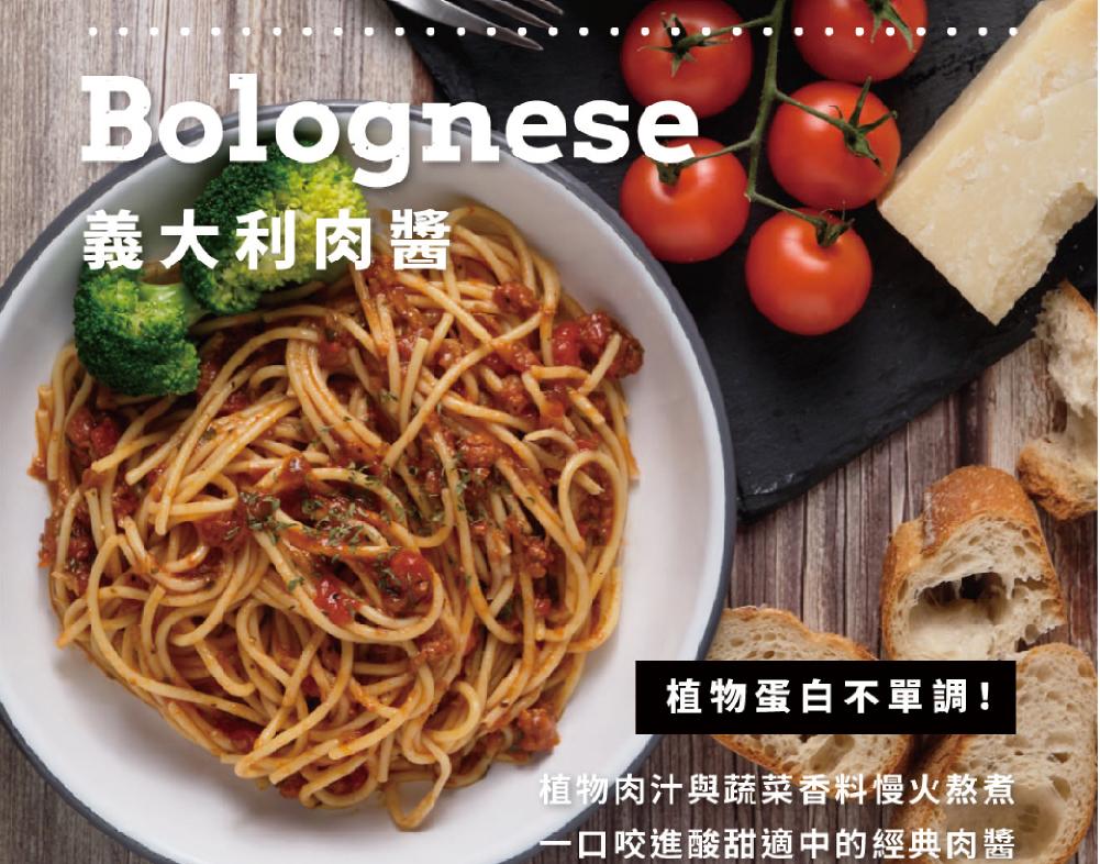 義大利肉醬EDM-29.jpg (730 KB)