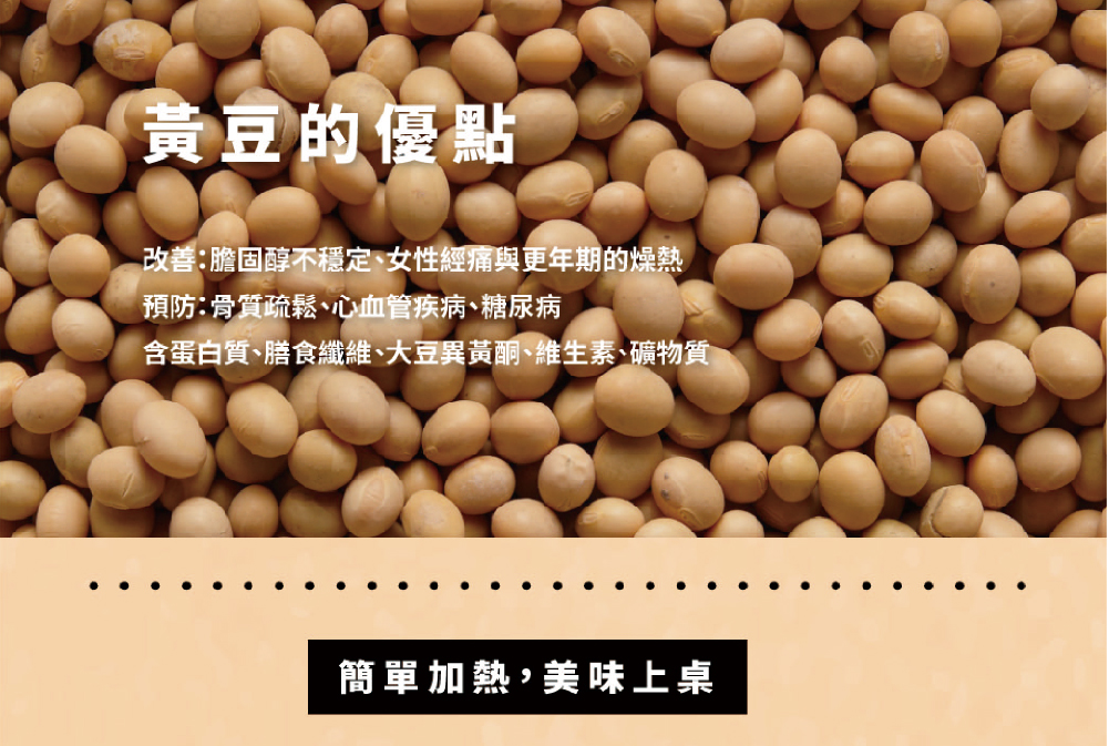 麻婆豆腐EDM-25.jpg (535 KB)