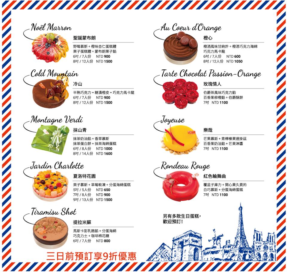 大蛋糕簡介.png (617 KB)