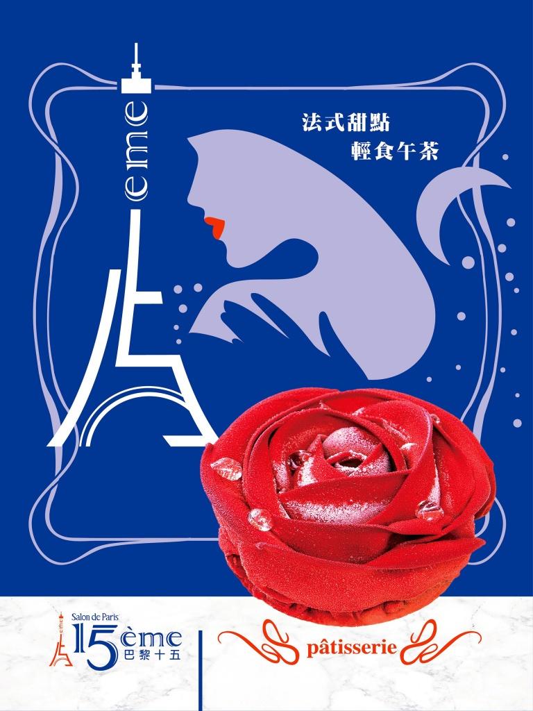 1920玫瑰花.jpg (198 KB)