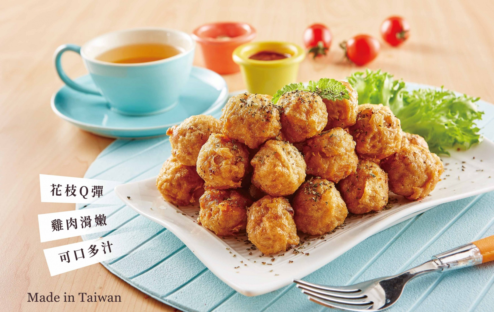 cuttlefish_chicken_balls_2-01-01.jpg (517 KB)